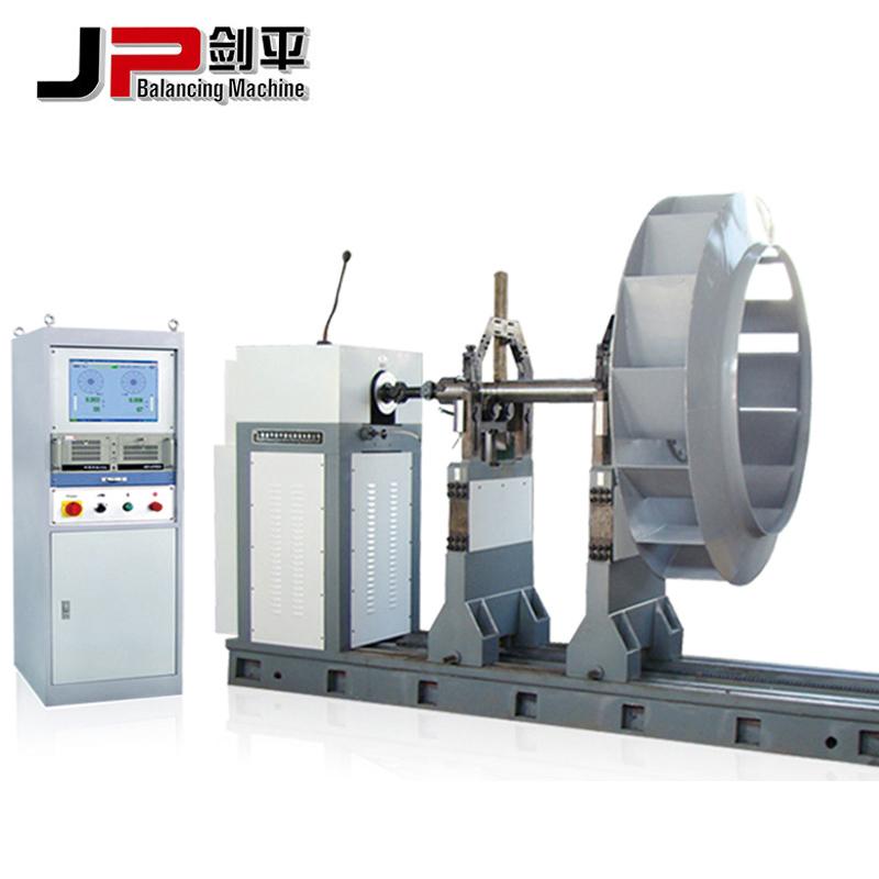 Turbine Rotor Balancing Machine