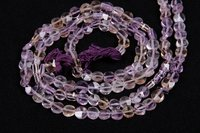 Ametrine Faceted Coin Beads
