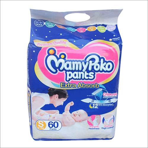 Small Mamy Poko Pant