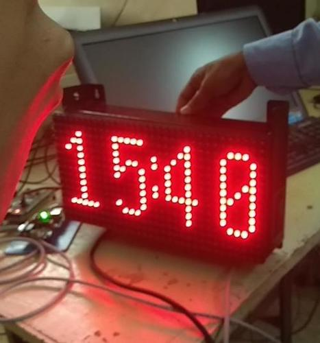 GPS LED Clock