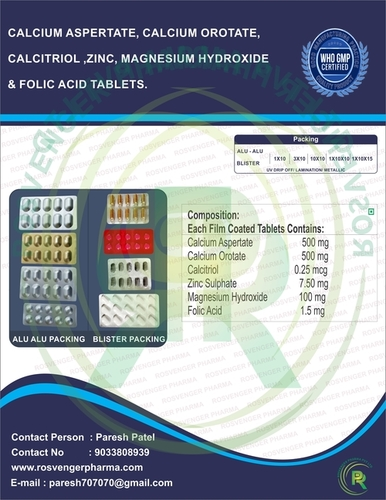 钙OROTATE &钙ASPERTATE片剂