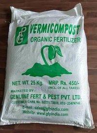Vermicompost Organic Manure