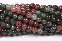 Tourmaline Plain Round Beads