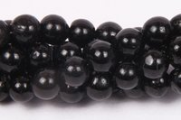 Black Tourmaline Beads