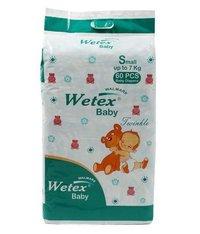 Baby Diaper