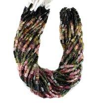 Tourmaline Square Beads