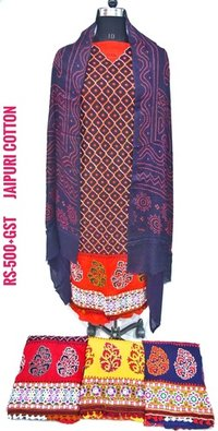 Ladies Jaipuri Cotton Suit