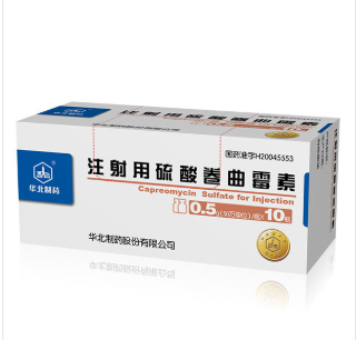 Capreomycin Sulfate Powder for injection