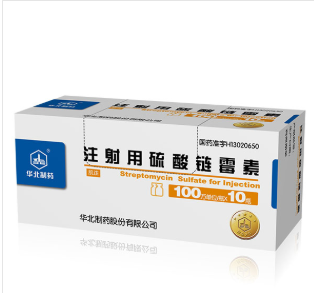 Streptomycin Sulfate Powder for injection