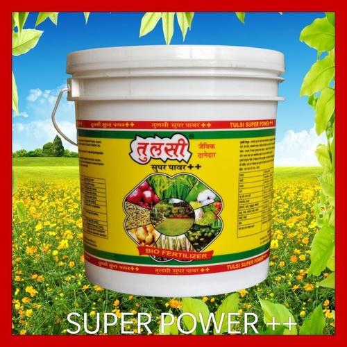 Tulsi Super Power ++