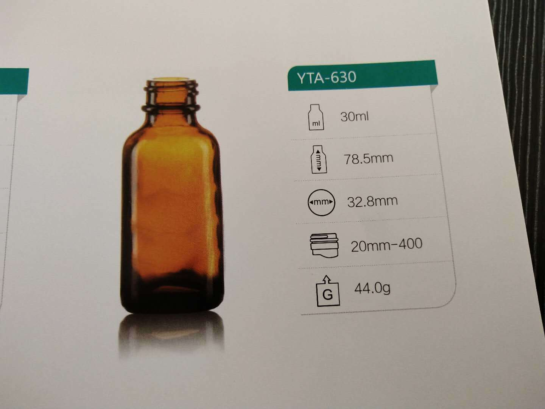 Mold Pharmaceutical Bottles And Jars