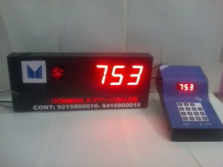 Token Nos. Display System