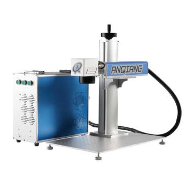 Q-200Fc Fiber Laser Marking Machine