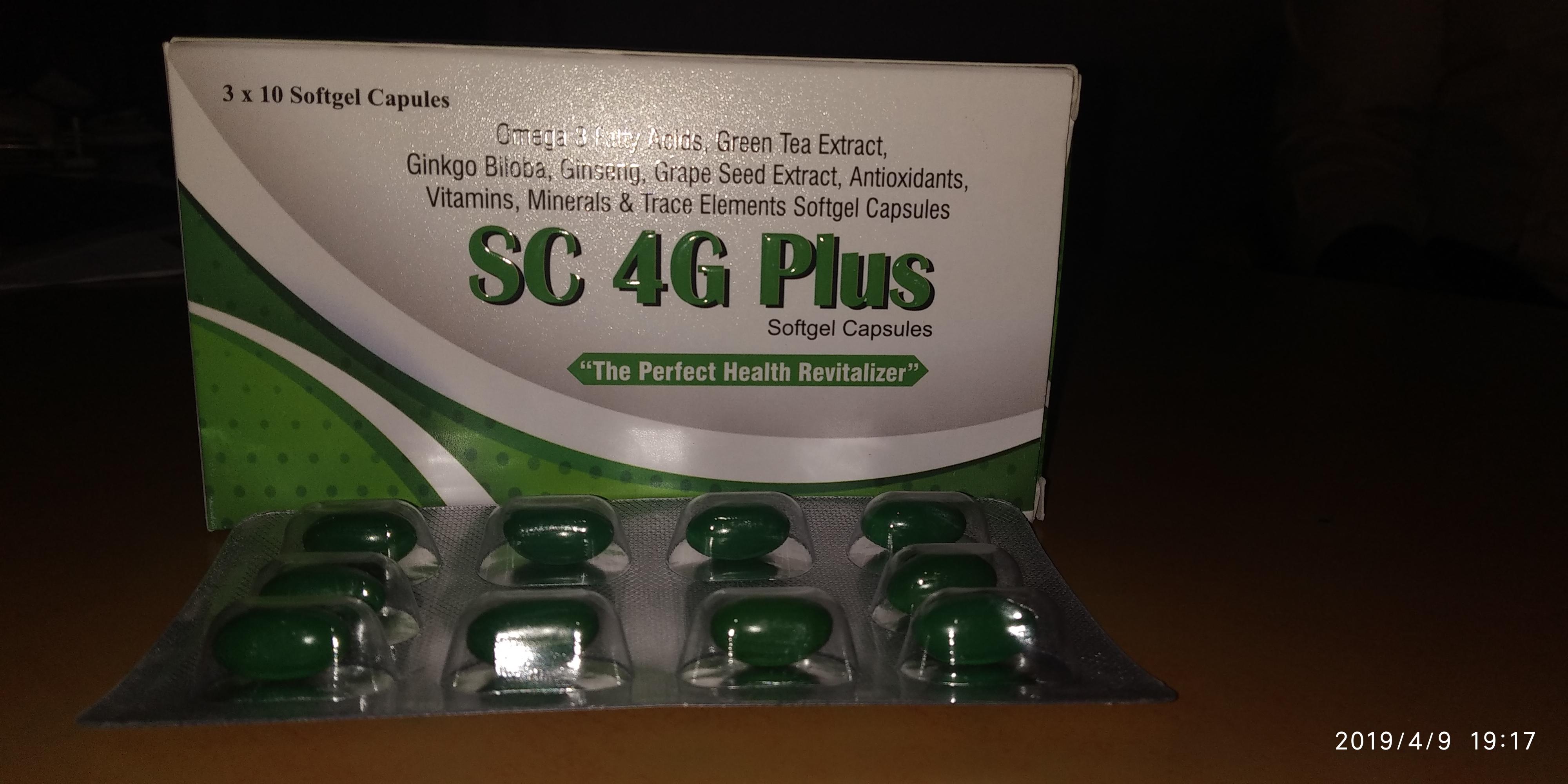 Omega 3 Fatty Acids Softgel Capsules