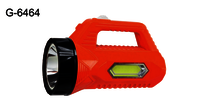 Rechargeable Kishan torch