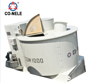 Inclined Intensive Mixer CQM250-2000