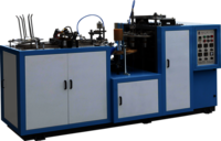 High Speed Paper Cup Machine Jpm- Ocsmart
