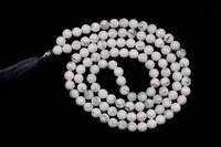 Howlite Prayer Beads