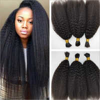 Bulk hair Bundles