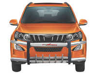 Car Bumper Grille Guard