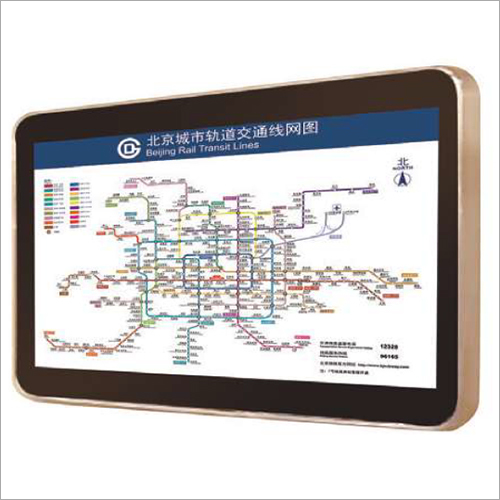 Transportation Digital Signage Display