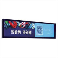 Full HD Commercial LED Display