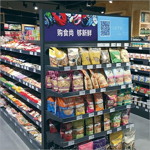 Supermarket Digital Display