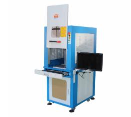 Enclosed Fiber Laser Marking Machine