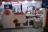 Paper Carry Bag Making Machine with 4 Colour Printing