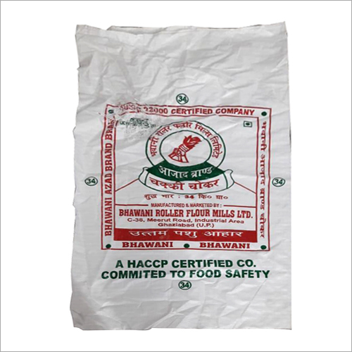Printed Polypropylene Woven Packaging Bags