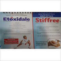 Stiffree Tablets