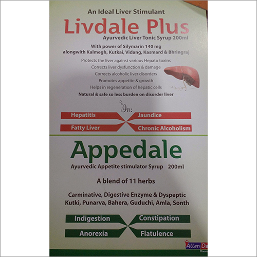Livdale Plus Syrup