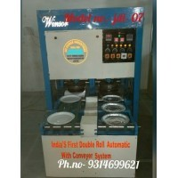 Double Conyevor Automatic Paper Plate Making Machine