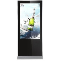 ICE Touch Screen Virtual Dressing Room