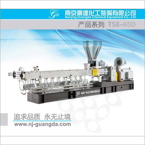 TSE65D TWIN SCREW EXTRUDER