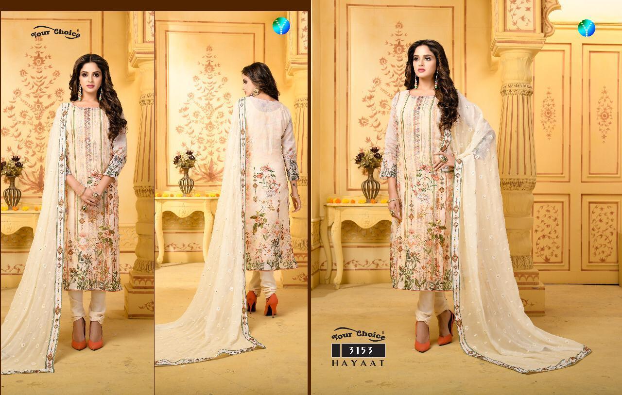 ladies printed salwar kameez