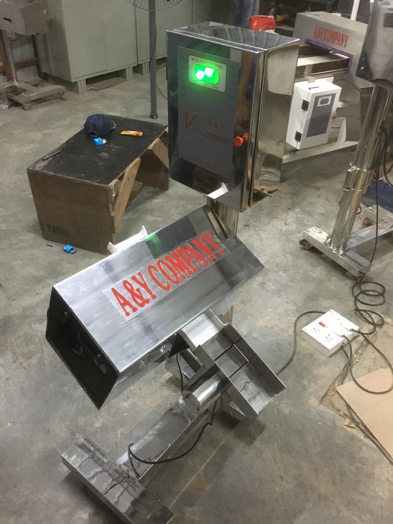 Pharma Tablet Metal Detector