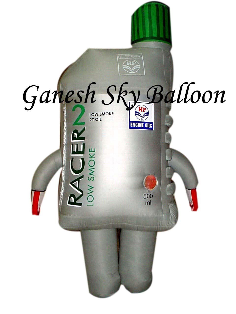 MC Dowells Inflatable Costume