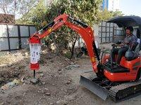 Orien L20 for small excavator