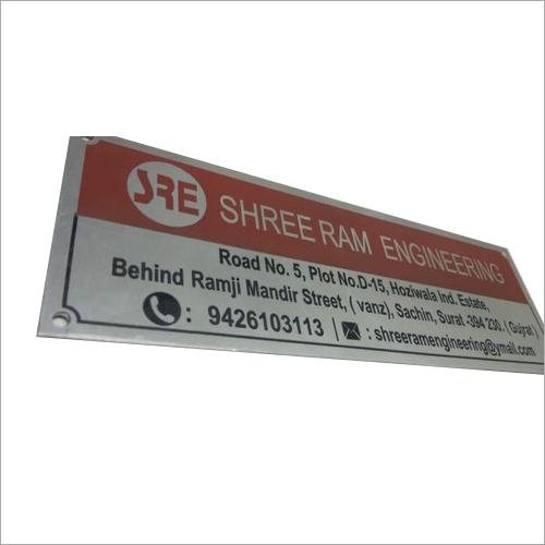 Aluminium Designer Name Plate