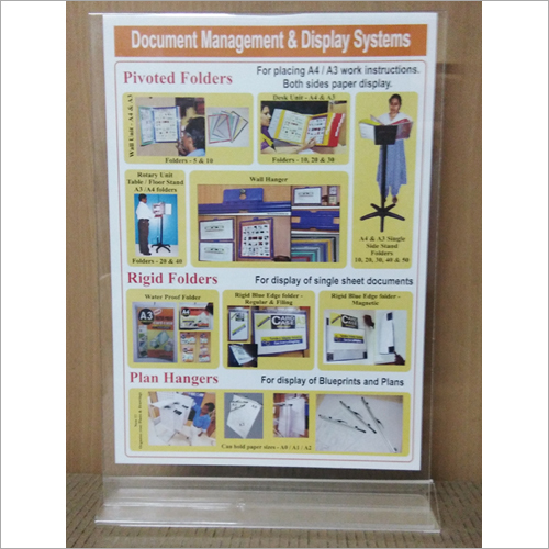 Document Management and Display Systems