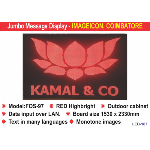 Jumbo LED Display