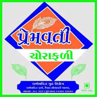 Cholafali Papad