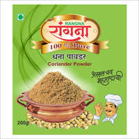 200 gm Coriander Powder