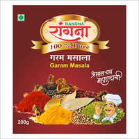 200 gm Garam Masala Powder