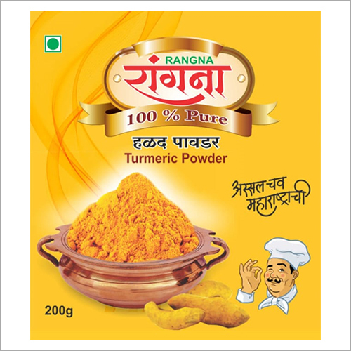 200 gm Turmeric Powder