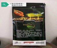 Adhesive Block Bottom PP Woven Bags (Patent)