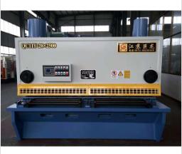 QC11YQC11K Series Hydraulic shears