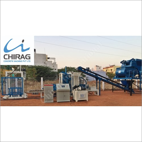 Chirag Immense Technology Interlocking Brick Machine