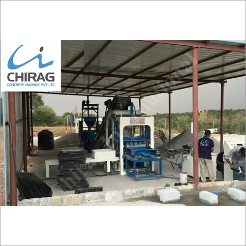 Chirag All In One Cement Brick Machine